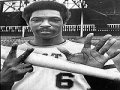 Rennie Stennett - 7-Hit Game