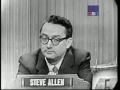 Steve Allen on Whats My Line 1953