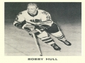 Bobby Hull scores in 1963 NHL ASG