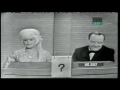 Jayne Mansfield on Whats My Line 1966