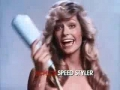 Farrah Fawcett Tribute