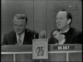 James Cagney on Whats My Line