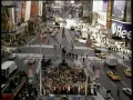 I Love New York TV Commercial Broadway