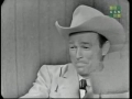 Roy Rogers on Whats My Line 1958
