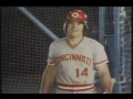 Pete Rose Aqua Velva Commercial