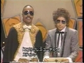 1983 Grammy Awards- Song of The Year