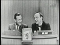 William Holden on Whats My Line
