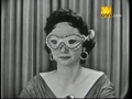 Rosemary Clooney on Whats My Line
