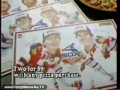 1984 White Sox Pizza Hut Commercial