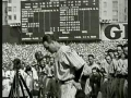 Lou Gehrig Farewell Speech
