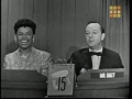 Lena Horne on Whats My Line