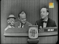 Edgar Bergen on Whats My Line 1956