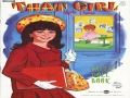 PAPER DOLL BOOK starring  Marlo Thomas THAT GIRL