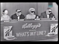 Steve Allen on Whats My Line 1958