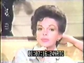 Judy Garland Denies Addiction Rumors