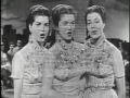 McGuire Sisters Sing Picking Sweethearts