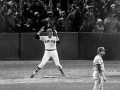 Carlton Fisk Home Run - 1975 WS