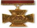 Valour Road - Victoria Cross
