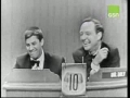 Jerry Lewis on Whats My Line 1956