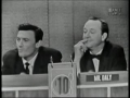 Laurence Harvey on Whats My Line